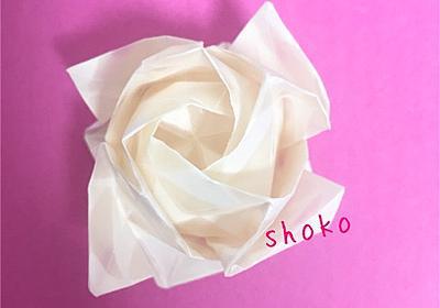 自分の気持ちにブレーキをかけること - 折り紙クリエイターshokoの 折り紙の日々