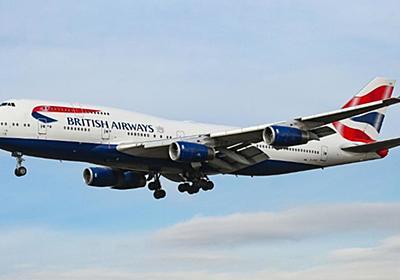 CNN.co.jp : NY―ロンドン便で史上最短記録達成、暴風に乗って2時間早く到着