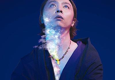 堂本剛(ENDRECHERI)の音楽的ルーツを、日本の音楽評論界で最もファンクにうるさい男が徹底解説 - wezzy|ウェジー