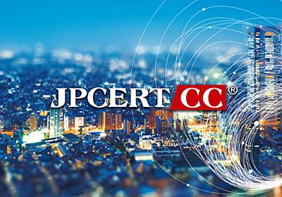 JPCERT コーディネーションセンター Weekly Report