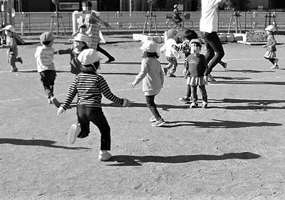保育園4歳児クラスの「保育参加」で目の当たりにしたこと。   ゆきまる生活