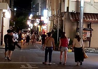 半グレ、石垣島に進出 繁華街で悪質客引き、店舗を脅迫も 地元関係者ら「平和な美崎町に戻って」 - 琉球新報 - 沖縄の新聞、地域のニュース
