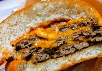 ダブルチーズバーガーが好きと言うとチーズバーガー2個の方が得じゃんって言うのやめてくれ - おじ語り
