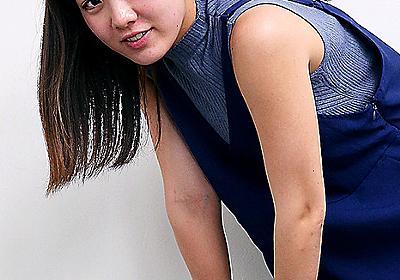 (じぶん流@SNS)伊原六花さん 「バブリーダンス」が拡散、怖さも:朝日新聞デジタル