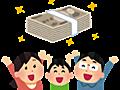 給付金10万円であらためて気づいた、マイナンバーカード電子申請の改善点 - ITエンジニアの独り言