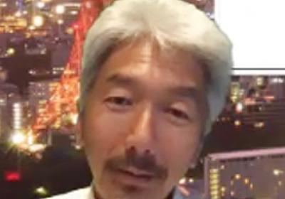 「なぜ日本政府が作るソフトウェアは使えないモノばかりなのか?」――中島聡氏が考える「日本社会のDX」の要件 (1/2):「IT調達制度そのものが問題」 - @IT