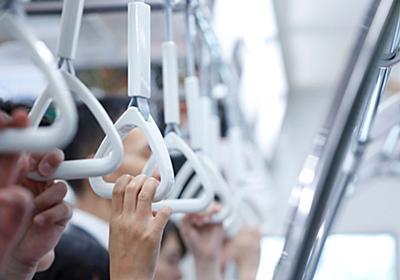 電車のつり革のナゾ、丸と三角の違いには地域性もあった! | News&Analysis | ダイヤモンド・オンライン