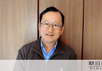 カナ駅名「わかりやすさ」の幻想 歴史奪い、進む商標化:朝日新聞デジタル
