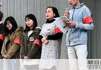 建設業を学ぶはずが…福島で除染 憤るベトナム人実習生:朝日新聞デジタル