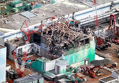 がれき撤去で20キロ飛散の恐れ、説明せず 国や東電:朝日新聞デジタル