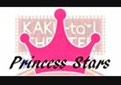 Idol information 01 Princess編 - KAKU-tail THE@TER for 765MILLIONSTARS!! - ニコニコ動画
