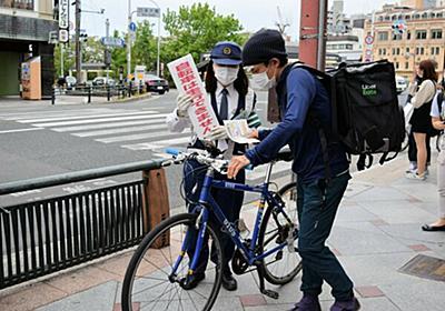 ウーバー宅配「猛スピードで怖い」と苦情 コロナで急増、都内で死亡事故も 警察が安全指導|社会|地域のニュース|京都新聞