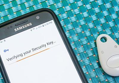 グーグル、セキュリティキー「Titan Security Key」を発売へ - ZDNet Japan