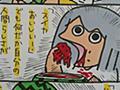 八戸市のある書店POP担当店員の日記が自由 - Togetter