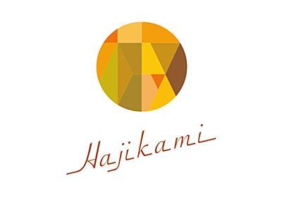 Hajikami
