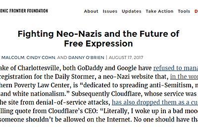 GoogleやGoDaddyによるネオナチサイトの締め出しは危険行為──EFFが警告 - ITmedia NEWS