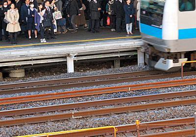 湘南新宿ライン、川口駅に停車? JR東の回答に期待感:朝日新聞デジタル