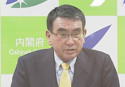 自治体の大規模接種と職域接種 新規受け付け一時休止 河野大臣 | 新型コロナ ワクチン(日本国内) | NHKニュース