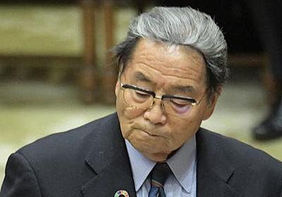 北村大臣がまたも不明瞭な答弁、連日の紛糾 野党は一時退席 - 毎日新聞