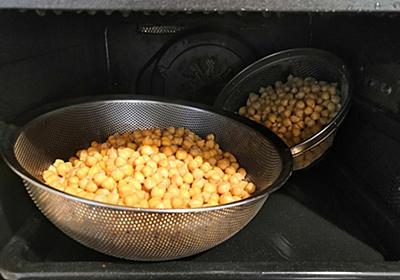 ヘルシオde蒸しひよこ豆の自炊レシピ - 50kgダイエットした港区芝浦IT社長ブログ
