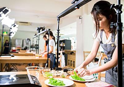 料理動画のクラシル、圧倒的支持の意外なワケ:日経ビジネスオンライン