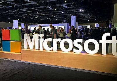 週休3日で生産性向上 日本マイクロソフトが試験導入  :日本経済新聞