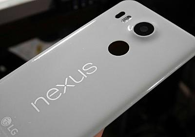 Nexus 5X を汚れなくする - diary - rumblefish