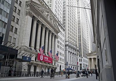 NY株一時800ドル安、不況呼ぶ「逆イールド」の恐怖 (写真=AP) :日本経済新聞