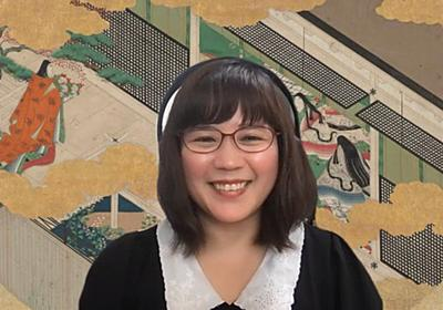 源氏物語が好きすぎてAIくずし字認識に挑戦でグーグル入社 タイ出身女性が語る「前人未到の人生」 | Ledge.ai