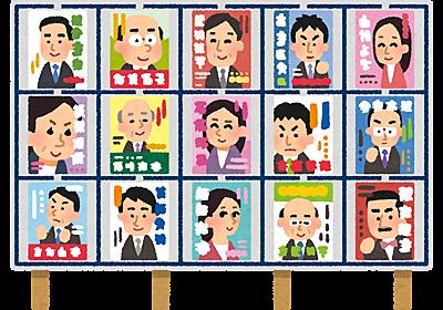 大政党ほど有利に働く、日本の選挙制度<民意をデフォルメする国会5重の壁・第3回> | ハーバービジネスオンライン