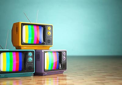 「テレビCMをやめてはどうか」 逆風下、効果分析の大変革へ:日経クロストレンド