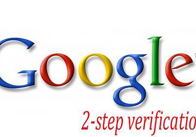 Google2段階認証を設定した後、iPhoneでGmailを受信できなくなった場合の対処法 | ギズモード・ジャパン