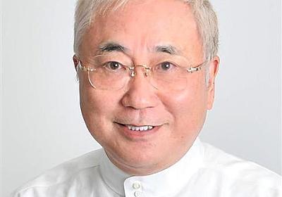 昭和天皇独白録を落札した高須克弥氏 「国の宝を取り返さないといけない」と理由を語る - 産経ニュース