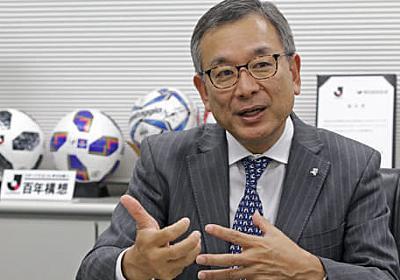 村井チェアマンが語る育成の可視化。『フットパス』で見えたJの現在地 | footballista