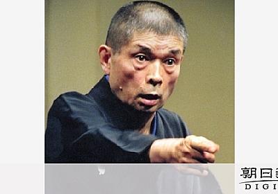 柳家小三治さんが死去 人間国宝、江戸の古典落語継承する本格派:朝日新聞デジタル