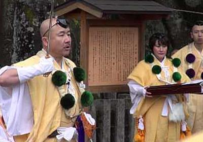 日本人の中には『蠱毒』や『四神』を始めとする「呪術」「日本や西欧の神やソロモン72柱の有名悪魔」「陰陽道」の履修者が一定数いる説。コメ欄で学んだ漫画やゲームを紹介する流れへ
