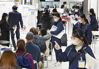「ザル入国」で日本も蔓延の危機! 「米3月には英変異種が主流に」CDC警告 昨年12月「特段の事情」中国870人、米国596人 (1/2ページ) - zakzak:夕刊フジ公式サイト