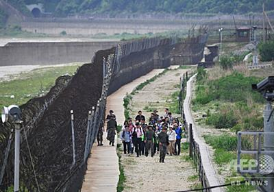 非武装地帯でウオーキングツアー 韓国の高城 写真13枚 国際ニュース:AFPBB News