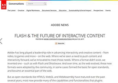 Adobe、Flashを2020年に廃止。ChromeやFirefox、Edgeなど段階的にサポート終了 - AV Watch