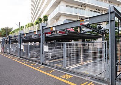 マンション購入の落とし穴⁉︎ 機械式駐車場はダメ?メリットデメリットを理解しよう | yokoyumyumのリノベブログ