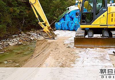 除染廃棄物の漏出確定 「風評被害を広げるな」との批判:朝日新聞デジタル