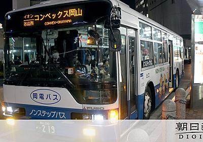 赤字31路線を一斉廃止へ バス会社、規制緩和に抗議:朝日新聞デジタル