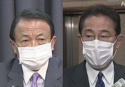 新型コロナ 緊急経済対策で自治体へ臨時交付金 1兆円規模で | NHKニュース