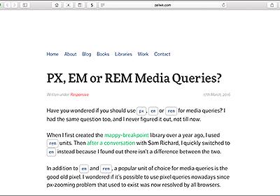 [CSS]Media Queriesで使う単位はpx, em, remのどれが適しているか検証 -px指定は注意が必要 | コリス