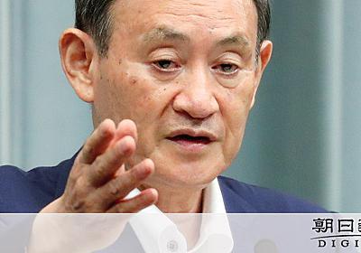 菅長官が発言訂正 「自衛隊、憲法で否定」の真意問われ:朝日新聞デジタル