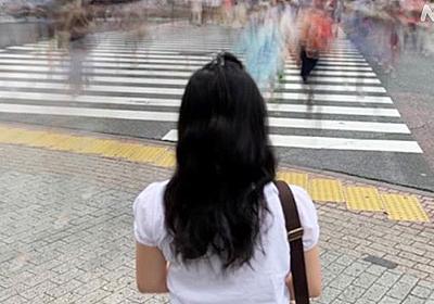 News Up 私、35歳 友だち減ってない? | NHKニュース