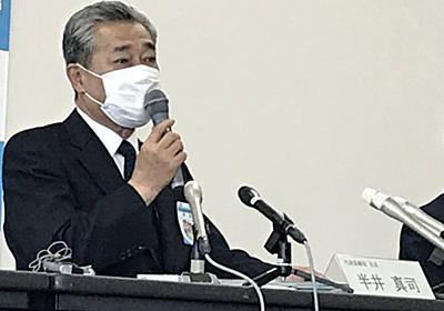 新型コロナ: JR四国、コロナで業績悪化 4月の損失「残り11カ月で補えない」: 日本経済新聞