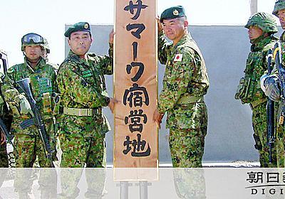 小泉氏「非戦闘地域、法的には難しい」 当時、秘書官に:朝日新聞デジタル