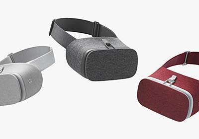Googleの新VRゴーグル「Daydream View」、米国など5カ国で11月10日発売 - AV Watch