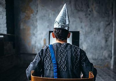 「愚かな人は自分を高く評価する」法則発見者が語る「自信満々のバカを脱却する方法」 - GIGAZINE